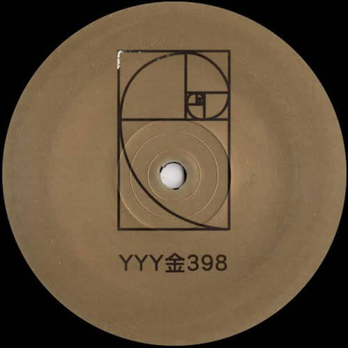 Deep House - YYY 398A - YYY France