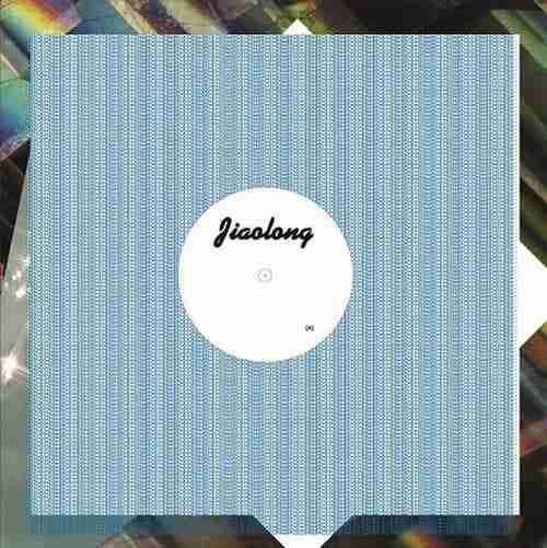 Daphni AKA Caribou announces Jiaolong Album