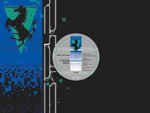 Lone & Kettama EP [R&S Records] Rave Alert…