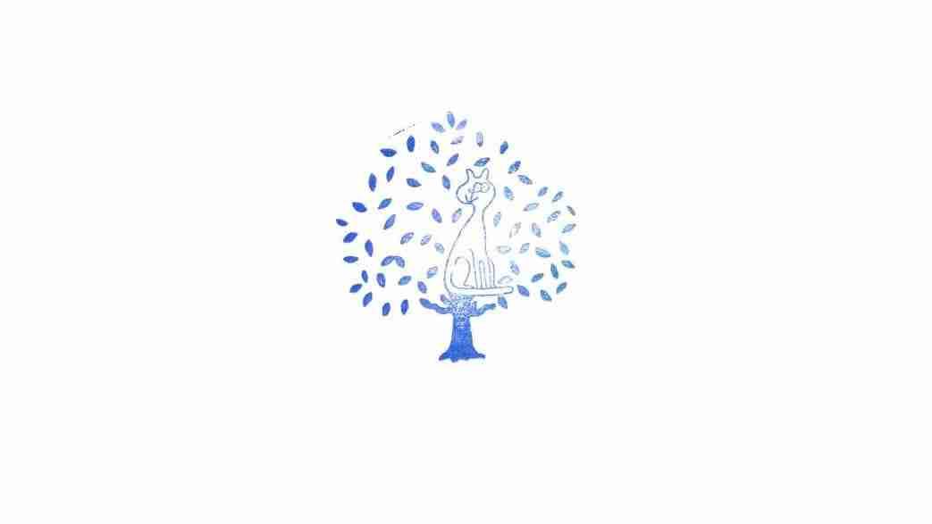 TRP & Ron Blanco - Emmy's Tree